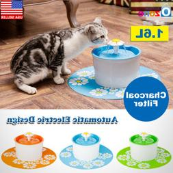 Flower Style Automatic Electric 1.6L Pet Water Fountain Dog/