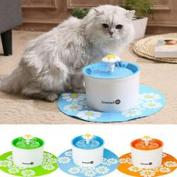Flower Style Automatic Electric 1.6L Pet Water Fountain Dog